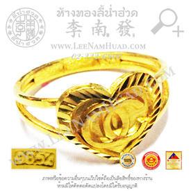 https://v1.igetweb.com/www/leenumhuad/catalog/p_1316768.jpg