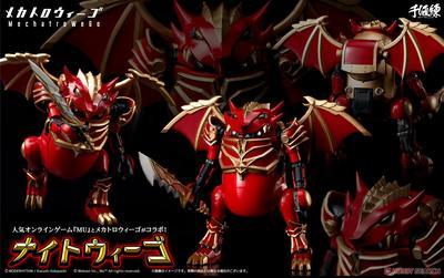 http://v1.igetweb.com/www/watashitoys/catalog/p_2034455.jpg