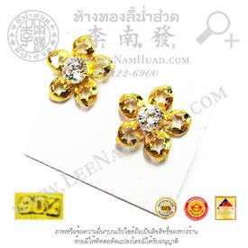 http://v1.igetweb.com/www/leenumhuad/catalog/p_1458737.jpg