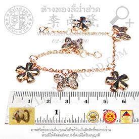 http://v1.igetweb.com/www/leenumhuad/catalog/e_1272838.jpg