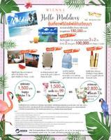 �HELLO MALDIVES �
