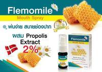 �เฟลมโมมายล์ เม้าท์ สเปรย์� (Flemomile Mouth Spray) สเปรย์สำหรับช่องปาก สูตรปราศจากน้ำตาลและแอลกอฮอล์