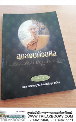 http://www.igetweb.com/www/triluk/catalog/p_937222.jpg