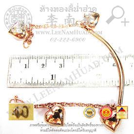 http://v1.igetweb.com/www/leenumhuad/catalog/e_1113334.jpg