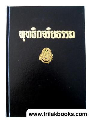 http://www.igetweb.com/www/triluk/catalog/p_306772.jpg
