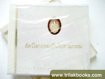 http://v1.igetweb.com/www/triluk/catalog/p_321308.jpg