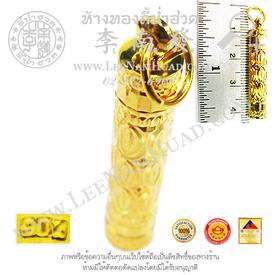 https://v1.igetweb.com/www/leenumhuad/catalog/p_1337040.jpg