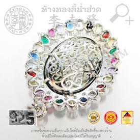 https://v1.igetweb.com/www/leenumhuad/catalog/e_1050670.jpg