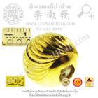 เม็ดทองตัดลายก้นหอย(ขนาด3มิล)(น้ำหนักโดยประมาณ0.07กรัม/เม็ด) (ทอง 90%)