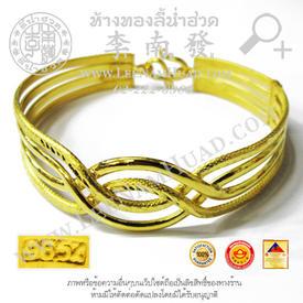 https://v1.igetweb.com/www/leenumhuad/catalog/e_1548079.jpg