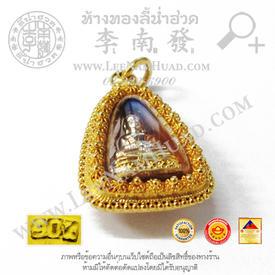 https://v1.igetweb.com/www/leenumhuad/catalog/e_1455950.jpg