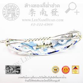 http://v1.igetweb.com/www/leenumhuad/catalog/e_940359.jpg