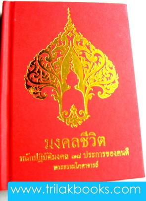 http://www.igetweb.com/www/triluk/catalog/e_215040.jpg