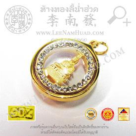 https://v1.igetweb.com/www/leenumhuad/catalog/e_1069340.jpg