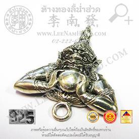 https://v1.igetweb.com/www/leenumhuad/catalog/p_1032275.jpg