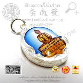 https://v1.igetweb.com/www/leenumhuad/catalog/p_1510135.jpg