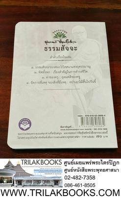 https://v1.igetweb.com/www/triluk/catalog/e_1284636.jpg