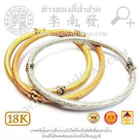 http://v1.igetweb.com/www/leenumhuad/catalog/e_1181546.jpg