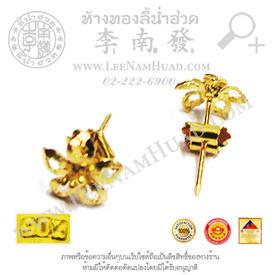 https://v1.igetweb.com/www/leenumhuad/catalog/e_1135078.jpg