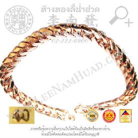 https://v1.igetweb.com/www/leenumhuad/catalog/p_1066349.jpg