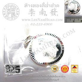 https://v1.igetweb.com/www/leenumhuad/catalog/p_1435561.jpg