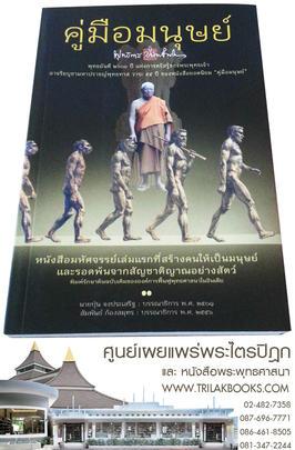https://v1.igetweb.com/www/triluk/catalog/p_1202387.jpg