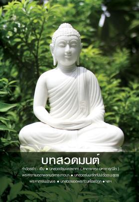 http://www.igetweb.com/www/triluk/catalog/p_1605773.jpg