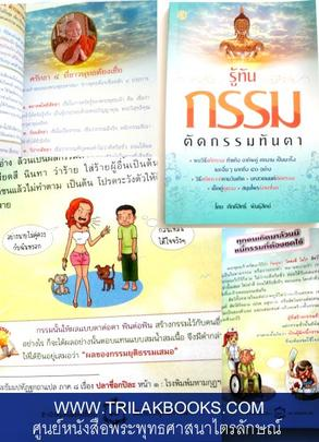 http://www.igetweb.com/www/triluk/catalog/e_324201.jpg