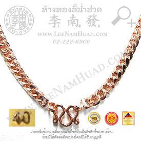 https://v1.igetweb.com/www/leenumhuad/catalog/e_1105807.jpg