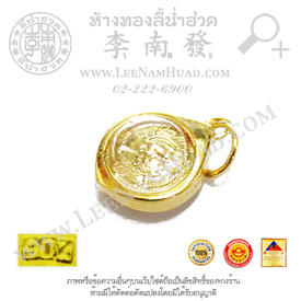 https://v1.igetweb.com/www/leenumhuad/catalog/e_1071555.jpg