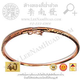https://v1.igetweb.com/www/leenumhuad/catalog/p_1282362.jpg
