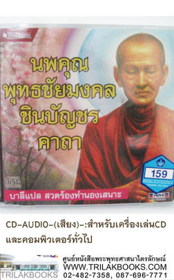http://v1.igetweb.com/www/triluk/catalog/p_724534.jpg