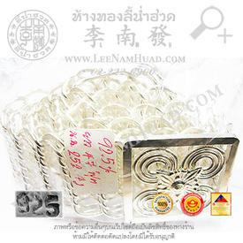 http://v1.igetweb.com/www/leenumhuad/catalog/e_987395.jpg