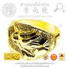 แหวนโปร่งมังกรตัดลาย (2สลึง)ทอง 96.5%