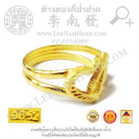 https://v1.igetweb.com/www/leenumhuad/catalog/e_1416087.jpg