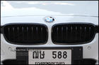 F30 Gloss Black Kidney Grille