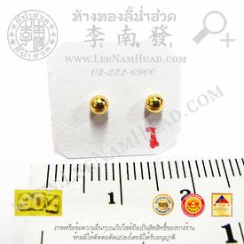 https://v1.igetweb.com/www/leenumhuad/catalog/e_1004232.jpg