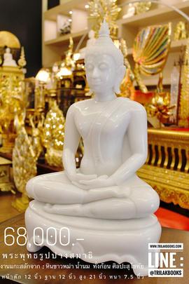https://v1.igetweb.com/www/triluk/catalog/e_1596090.jpg