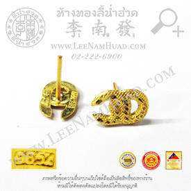 http://www.igetweb.com/www/leenumhuad/catalog/e_1486802.jpg
