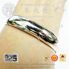 http://v1.igetweb.com/www/leenumhuad/catalog/e_929892.jpg