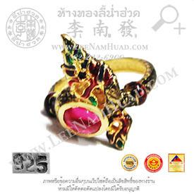 https://v1.igetweb.com/www/leenumhuad/catalog/e_1089016.jpg