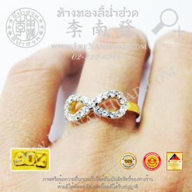 https://v1.igetweb.com/www/leenumhuad/catalog/e_1412483.jpg