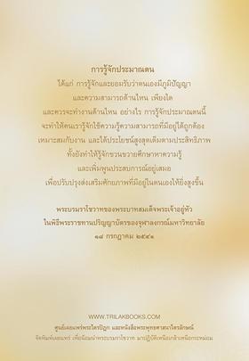 http://www.igetweb.com/www/triluk/catalog/e_1390157.jpg