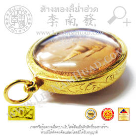https://v1.igetweb.com/www/leenumhuad/catalog/e_1397648.jpg