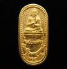 พระเหรียญหลวงพ่อโต พรหมร์สี  ร.5  เนื้อทองคำ