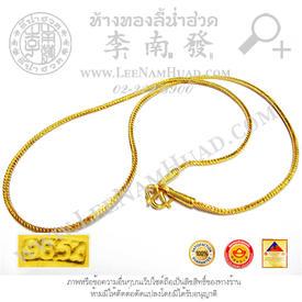 https://v1.igetweb.com/www/leenumhuad/catalog/e_1102115.jpg