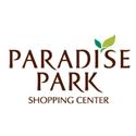 เชิญพบกันที่ Paradise Park (ศรีนครินทร์)