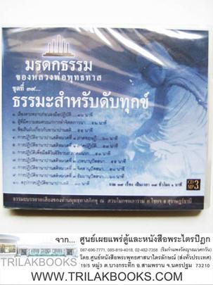 https://v1.igetweb.com/www/triluk/catalog/p_1039969.jpg