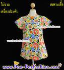 เสื้อลายดอก เสื้อย้อนยุคผู้หญิง เสื้อแหยมผู้หญิง เสื้อแบบแหยม เสื้องานวัด เสื้อทองกวาว (รอบอก 42) (ดูไซส์ คลิ๊กค่ะ)