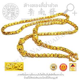 https://v1.igetweb.com/www/leenumhuad/catalog/p_1739927.jpg